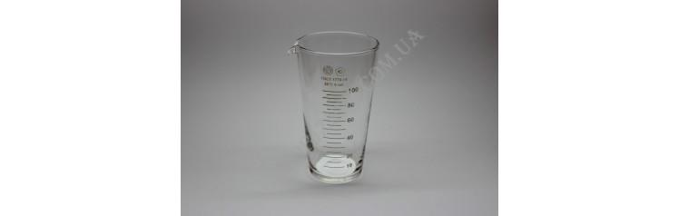 Мензурка мірна 100мл (2 клас ГОСТ 1770-74)