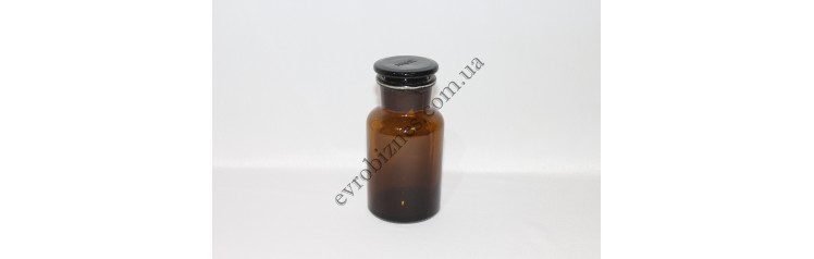 Бутель для реактивів 250мл з пришліфованою пробкою широке горло темне скло