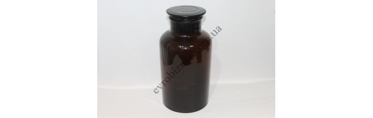 Бутыль для реактивов, 5000мл, с пришлифованной пробкой, широкое горло, темное стекло